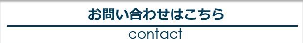 ガイソー 町田 お問い合わせはこちらから 外壁塗装 地域密着で対応 施工事例とお客様の声多数掲載 施工実績多数