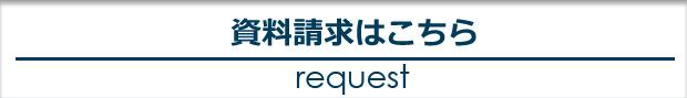 屋根 外壁塗装 ガイソー 町田 資料請求はこちらから プロしかしらない外壁リフォームのノウハウを大公開