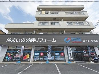 東京都町田市 アパート外壁塗装工事