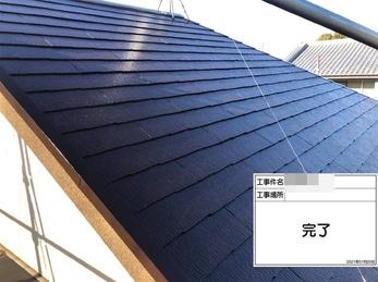 東京都府中市 S様邸 屋根塗装工事